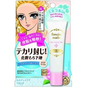Isehan Kiss Me Make Lasting Base Smooth Keep SPF50 PA++++