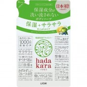 Hadakara Body Soap Moisturizing Smooth Finish