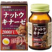 ORIHIRO Japan Natto Kinase 60capsules