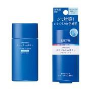 Shiseido Aqualabel White Up Base SPF 25 PA+