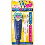 Meishoku Medicated Placenta Whitening Eye Cream