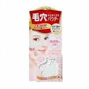 Kokuryudo Point Magic PRO Pressed Powder UV SPF50+ PA++++