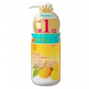 YUZU Make Up Cleansing Gel