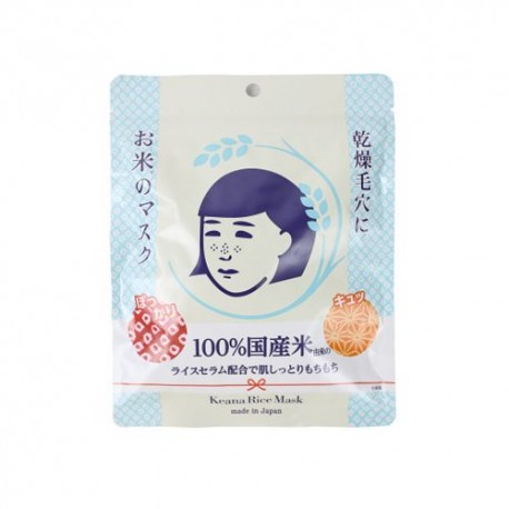 Ishizawa Keana Nadeshiko Rice Mask