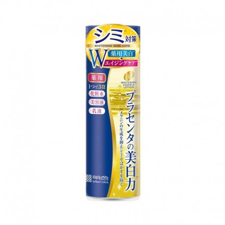 Meishoku Medicated Placenta Whitening Lotion