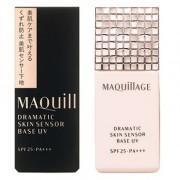 Shiseido MAQUillage Dramatic Skin Sensor Base UV SPF25 PA++