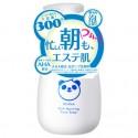Panna Pompa AHA Morning Face Soap