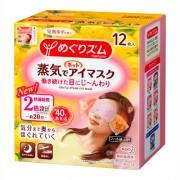 KAO Meghrhythm Steam Eye Mask YUZU