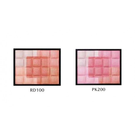 Shiseido MAQUILLAGD Dramatic Mood Viel