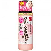 Lotion do twarzy SANA Namerakahonpo Haritsuya Skin Lotion