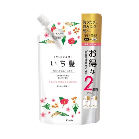Kracie Ichikami Smoothing Shampoo