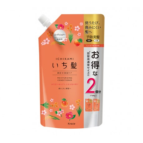 Kracie Ichikami Moisturizing Conditioner