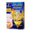 Maska KOSE Clear Turn Premium Royal Jelly Mask Collagen