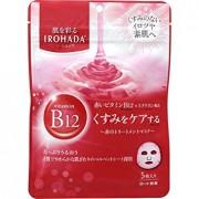 Maseczki z witaminą B12  Rohto Irohada Mask Vitamin B12
