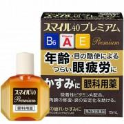 Lion Smile 40 Premium Eye Drop
