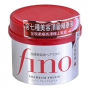 Maska do włosów SHISEIDO Fino Premium Touch Penetrating Hair Essence Mask
