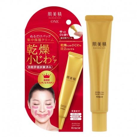 Kracie Hadabisei Wrinkle Care Facial Cream