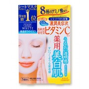 Maska z Witaminą C KOSE CLEAR TURN White Mask Vitamin C