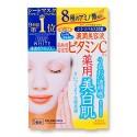 Maska z Witaminą C KOSE CLEAR TURN White Mask Vitamin C