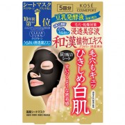 Maska KOSE CLEAR TURN Black Mask (Japanese medical herb extract)