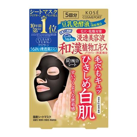 Maska KOSE CLEAR TURN Black Mask (Japanese medical herb extract)