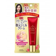 KOSE Grace One Concentrate Gel Cream