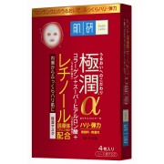 Maska HADA LOBO 3D Hyaluronic Collagen Retinol Mask