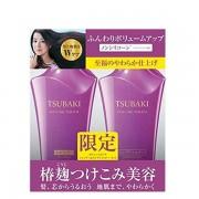 Zestaw szampon + odżywka SHISEIDO Tsubaki  Volume Touch