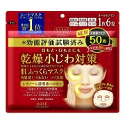 Kose Clear Turn 6-in1 Retinol Face Mask (50 sheet) Moisturizing Mask jumbo pack