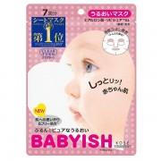 Nawilżająca maseczka Clear Turn Babyish Precious Oil-in-Milky Mask Moisturizing