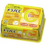 Rohto Melano CC Medicinal Intensive Freckles Measures Mask