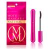 FLOWFUSHI Mote Mascara Natural 01