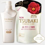 Zestaw szampon + wersja do napełniania butelki SHISEIDO  Tsubaki Damage Care