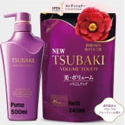 Zestaw szampon + wersja do napełniania butelki SHISEIDO Tsubaki Volume Touch