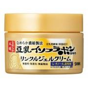Sana Namerakahonpo Wrinkle Cream