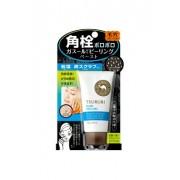 BCL TSURURI Pore Peeling