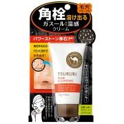BCL TSURURI Pore Cleansing