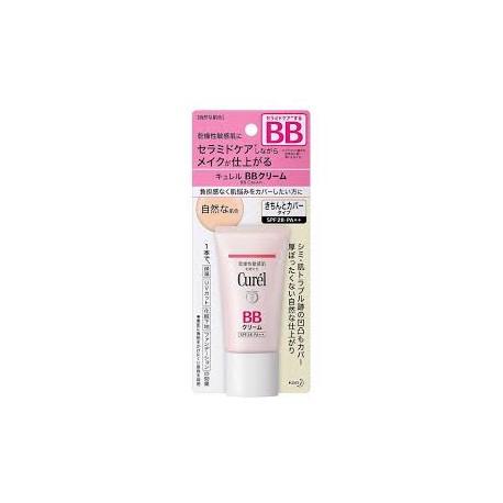Kao Curel BB Face Milk SPF28 PA++