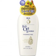 Shiseido Senka Body Oil Essence Fragrance Free